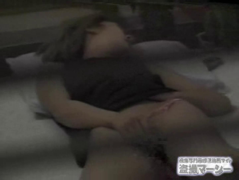 興奮状態vol.4 オナニーリサーチ編 マンコ  36連発 5