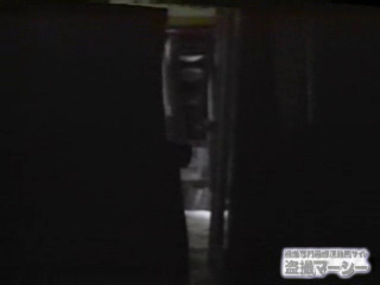 興奮状態vol.4 オナニーリサーチ編 マンコ  36連発 7