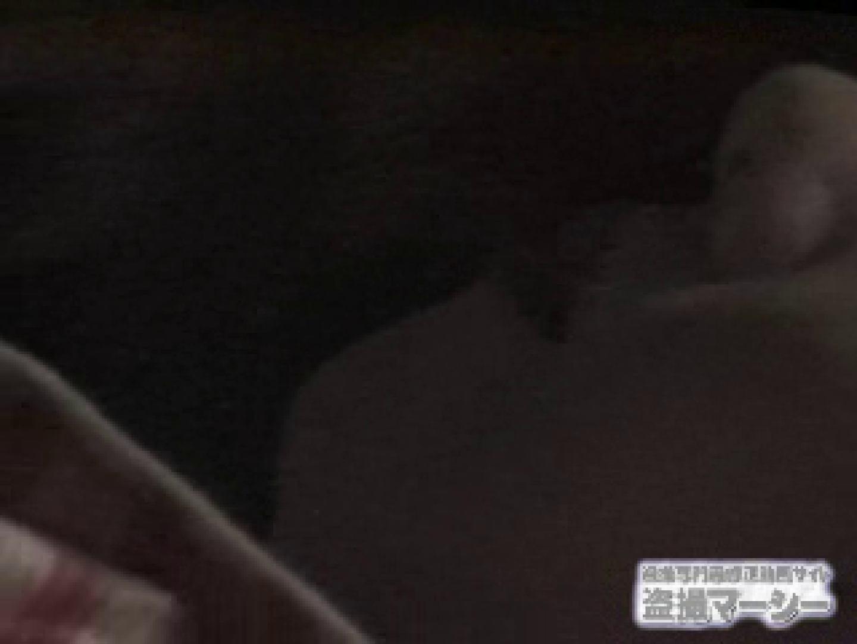 興奮状態vol.4 オナニーリサーチ編 マンコ  36連発 18