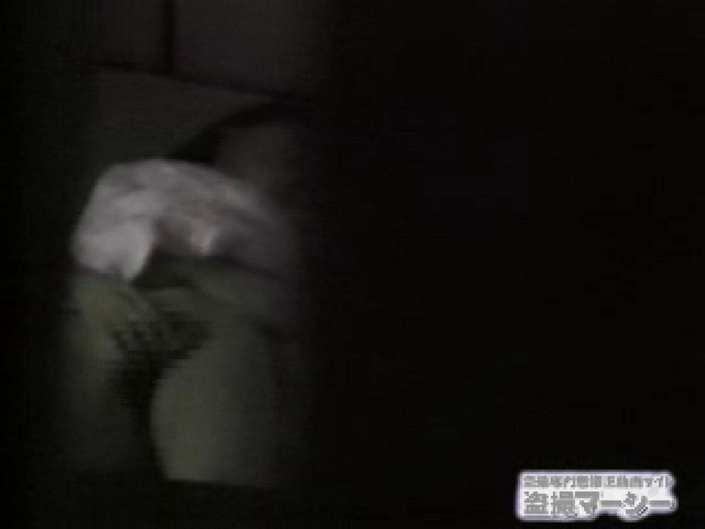 覗いてビックリvol.3 彼女の部屋編参 素人  22連発 14