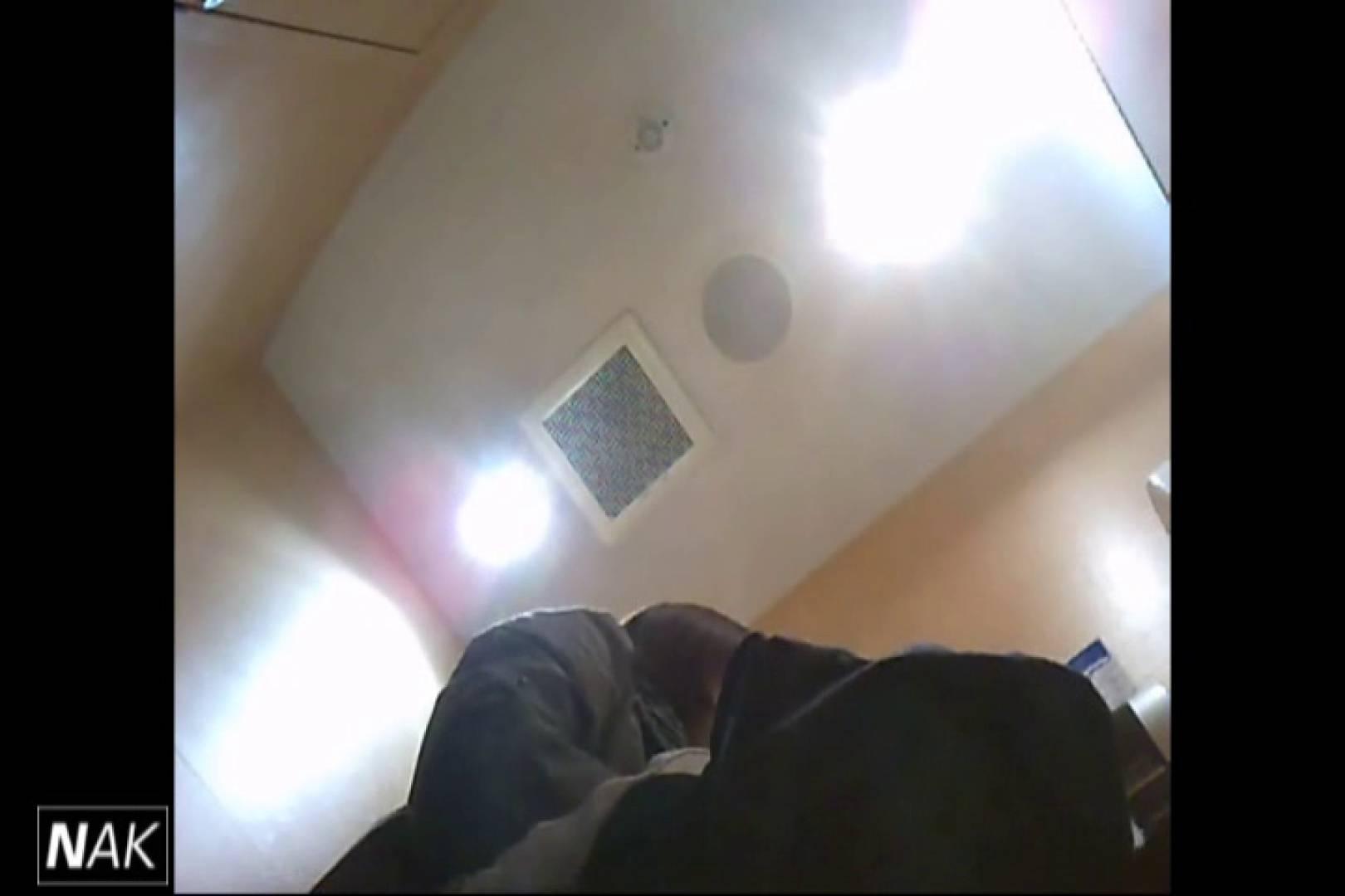 せん八さんの厠観察日記!2点監視カメラ 高画質5000K vol.17 厠  96連発 7