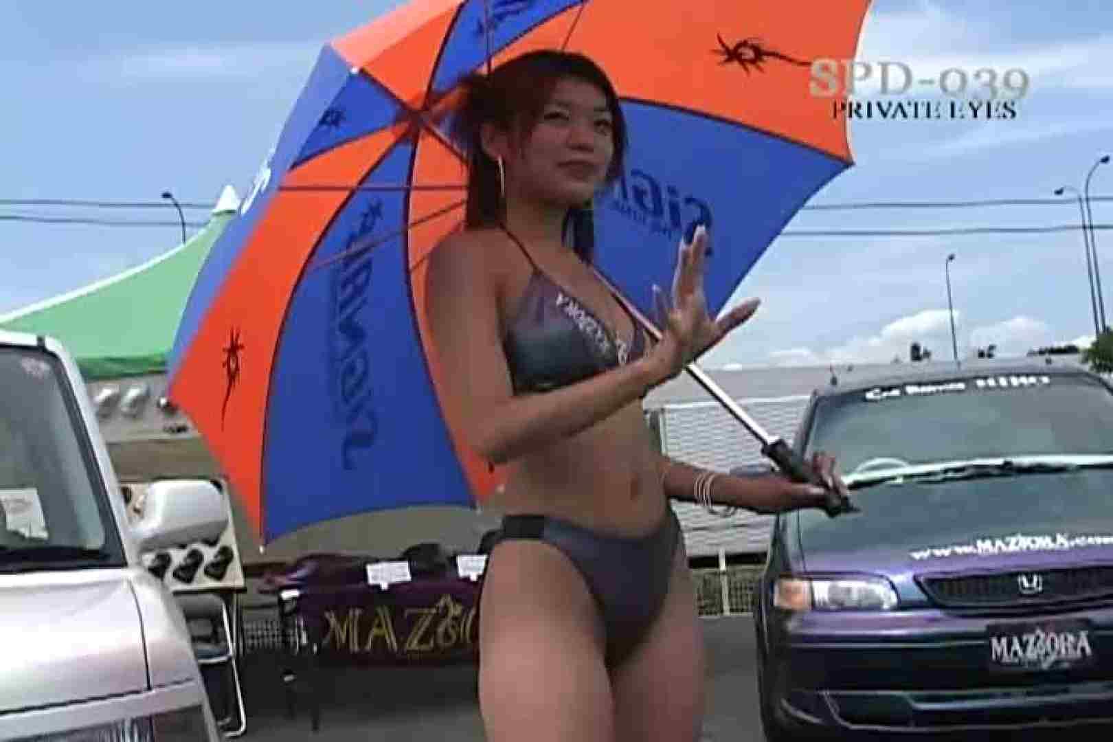 高画質版!SPD-039 ザ・コンパニオン 2001 ワゴンカーフェスティバル 高画質  25連発 16