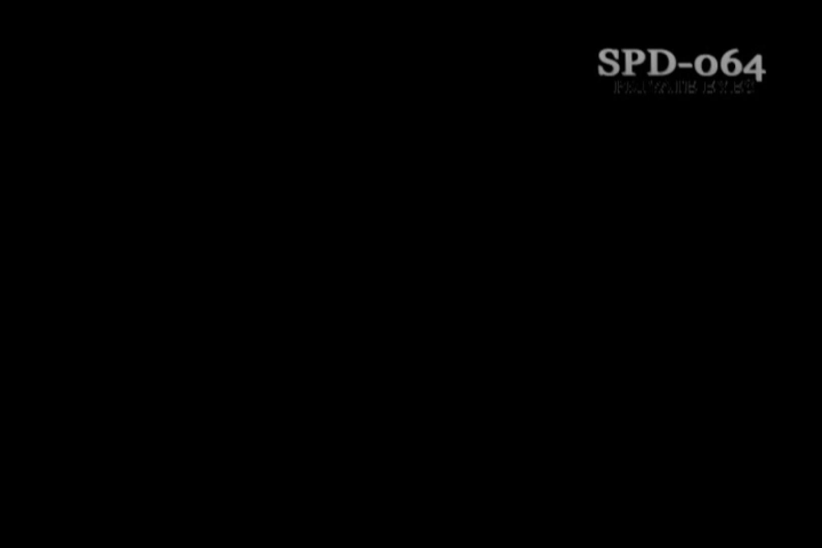 高画質版!SPD-064 盗撮 7 湯乙女の花びら 盗撮  106連発 24