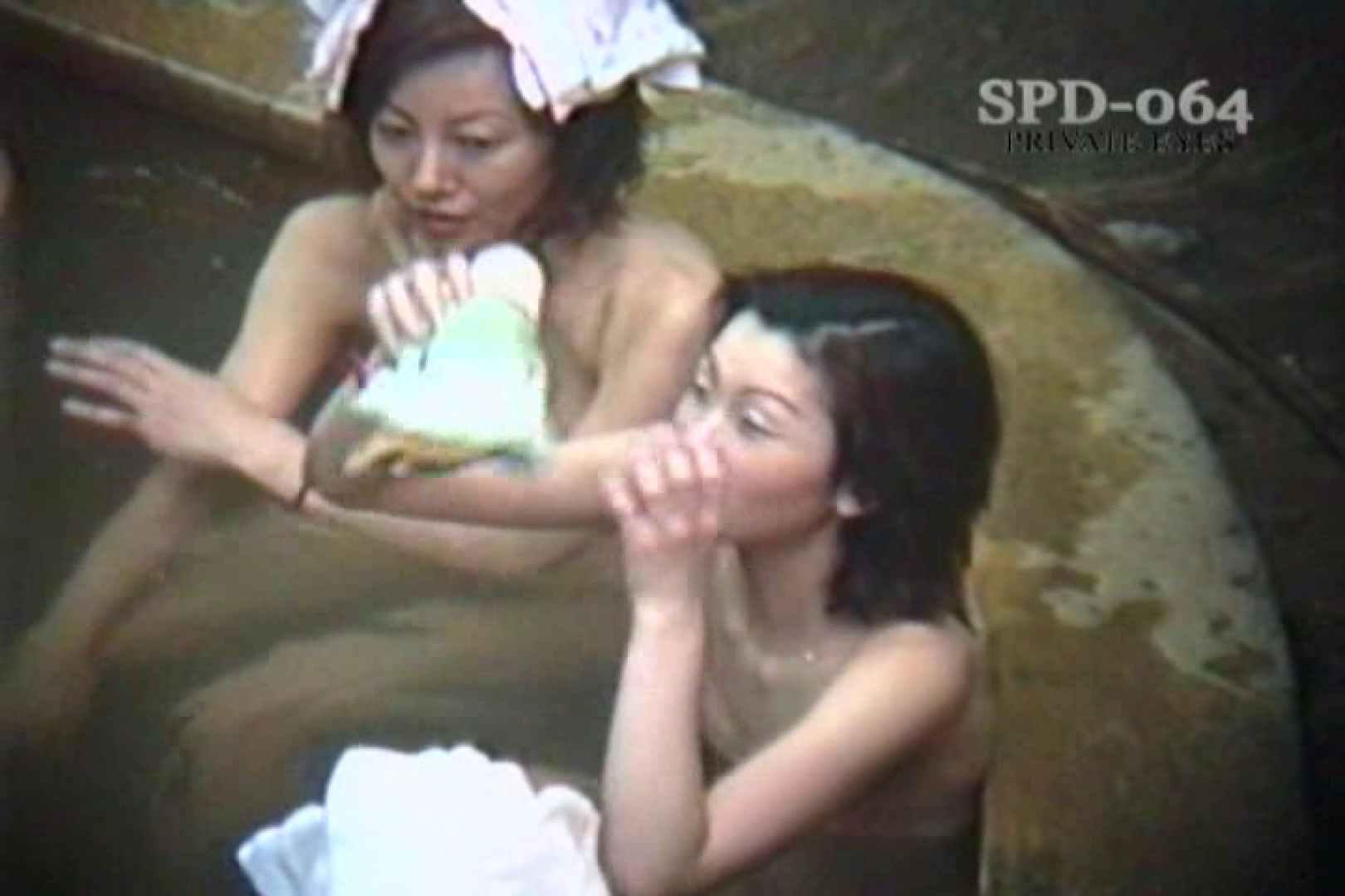 高画質版!SPD-064 盗撮 7 湯乙女の花びら 盗撮  106連発 49