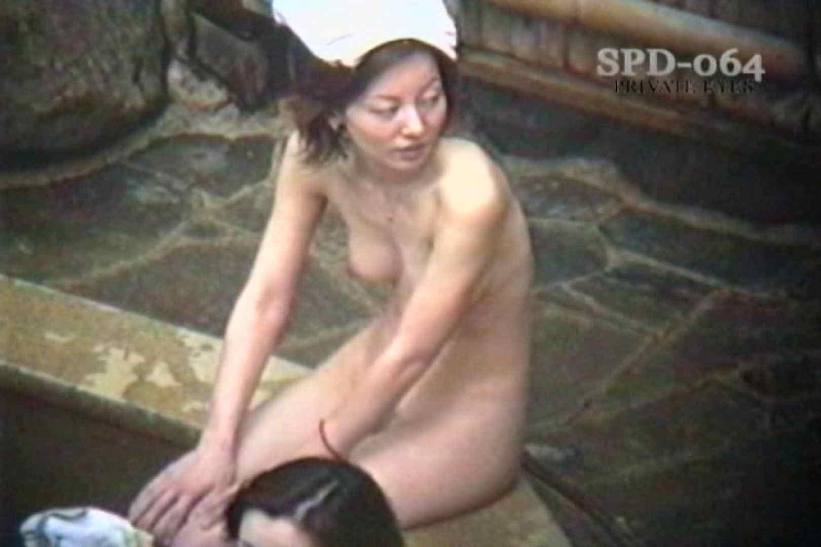 高画質版!SPD-064 盗撮 7 湯乙女の花びら 盗撮  106連発 51