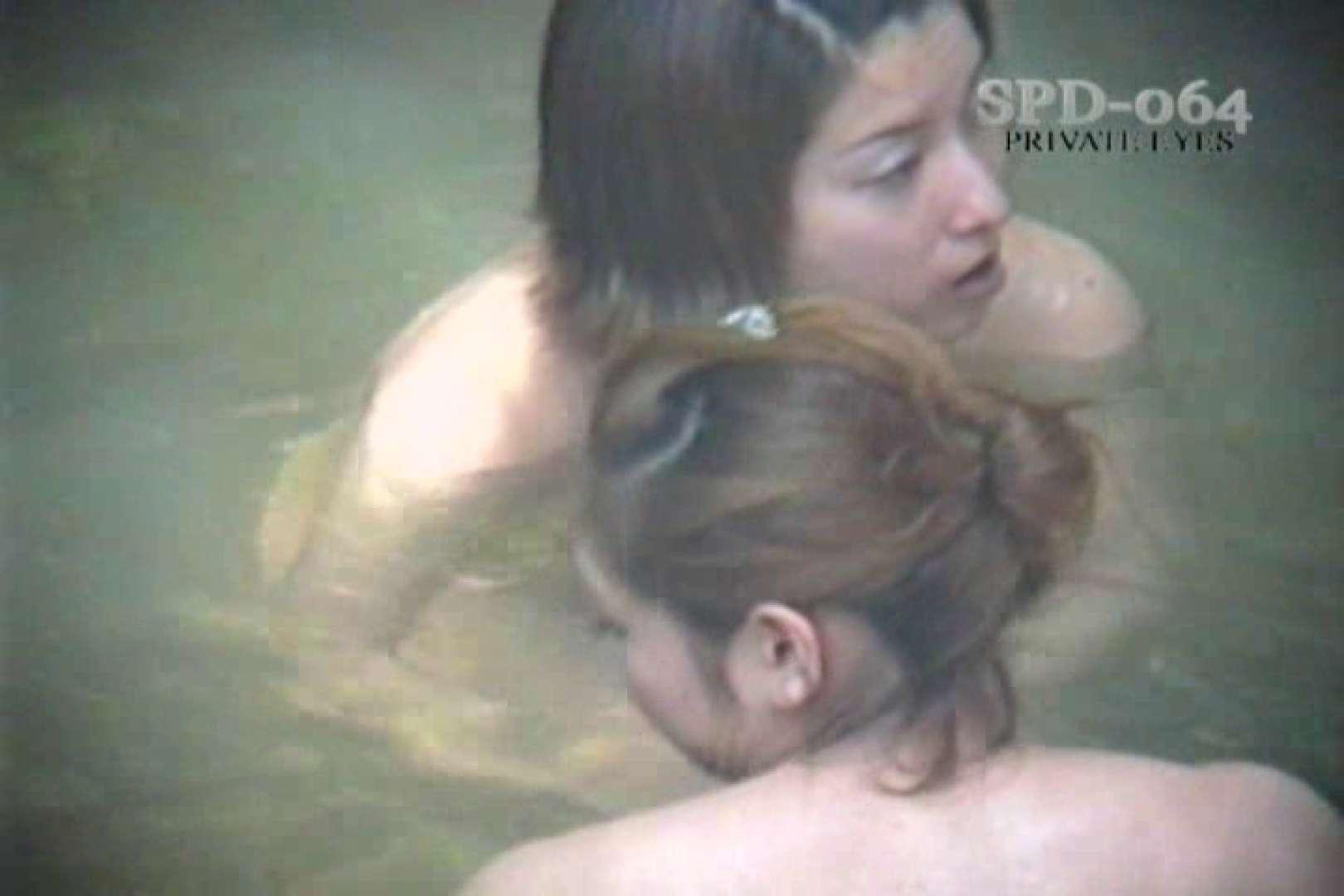 高画質版!SPD-064 盗撮 7 湯乙女の花びら 盗撮  106連発 54