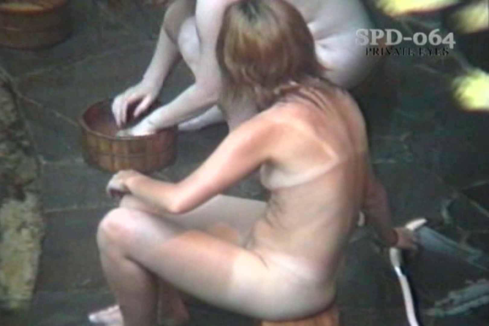 高画質版!SPD-064 盗撮 7 湯乙女の花びら 盗撮  106連発 72