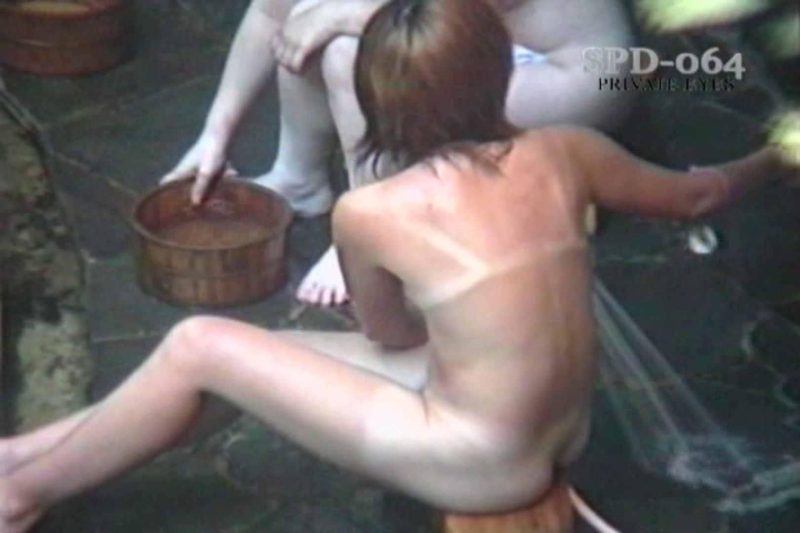高画質版!SPD-064 盗撮 7 湯乙女の花びら 盗撮  106連発 73