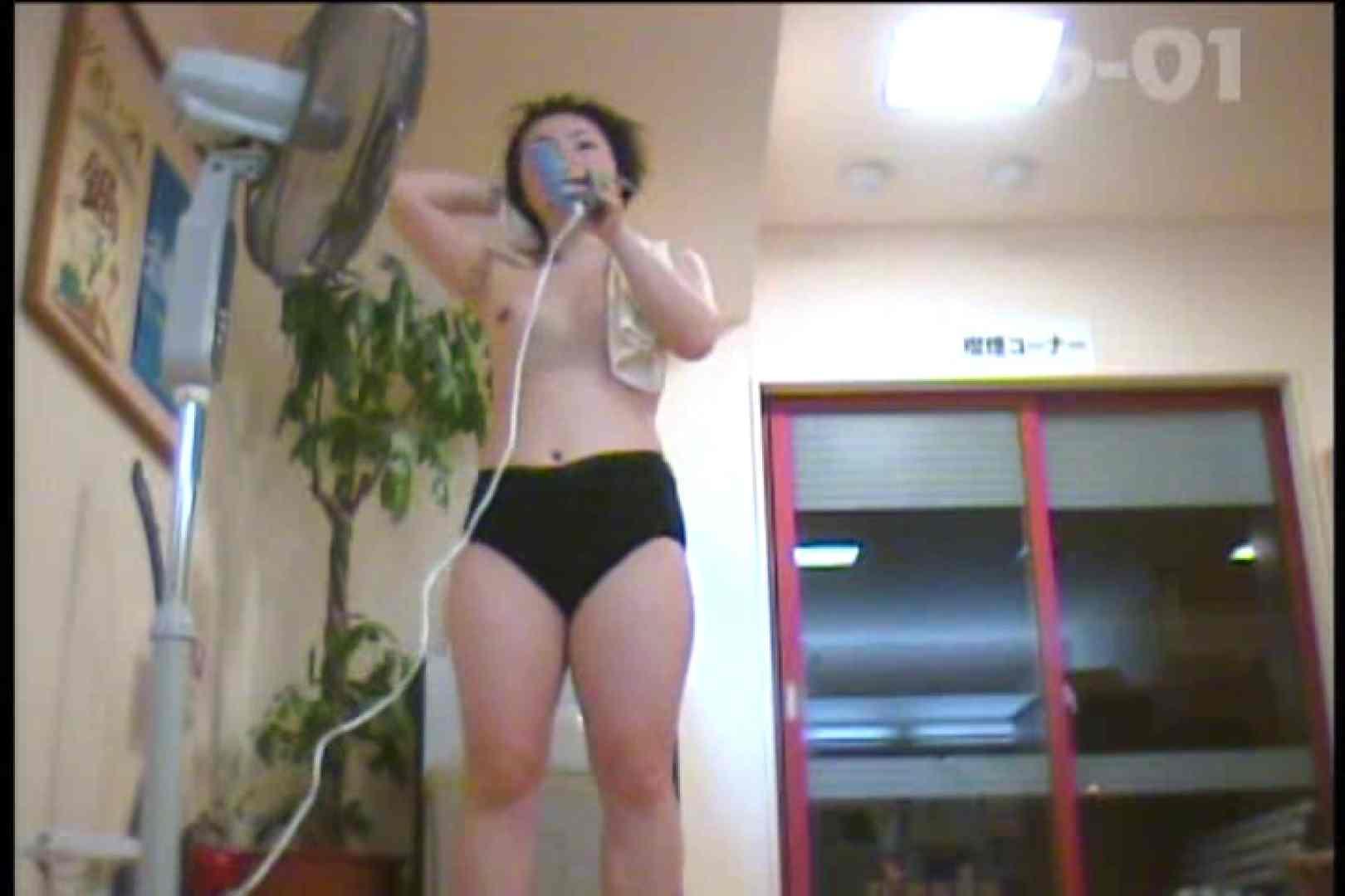 厳選潜入女風呂 No.01 盗撮  92連発 29