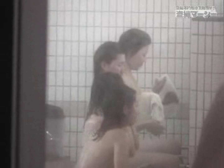 只野男さんの乙女達の楽園5 おっぱい  30連発 24