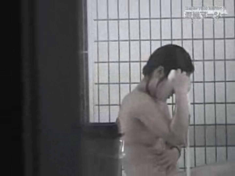 只野男さんの乙女達の楽園7 盗撮  64連発 7
