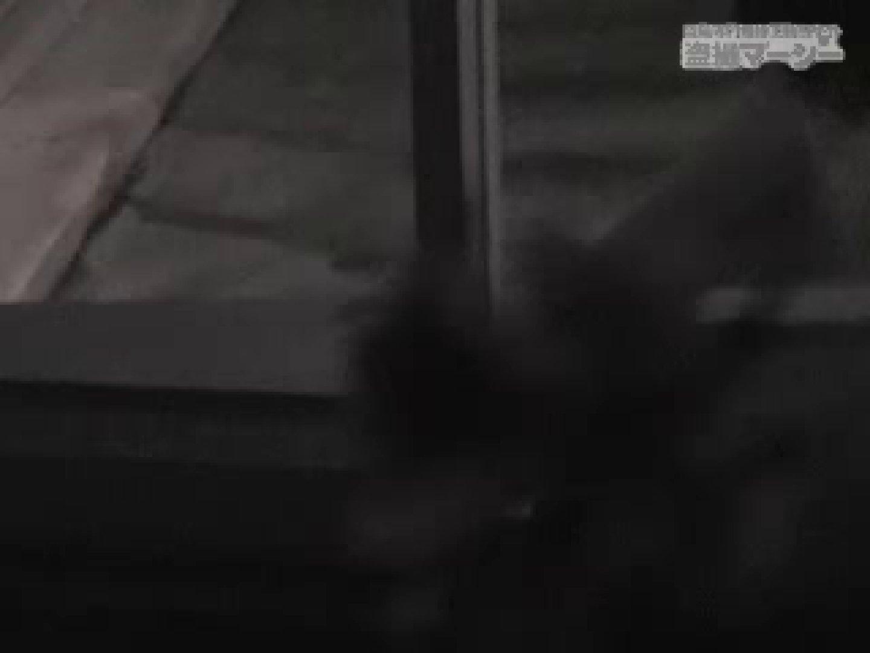 只野男さんの乙女達の楽園7 盗撮  64連発 28