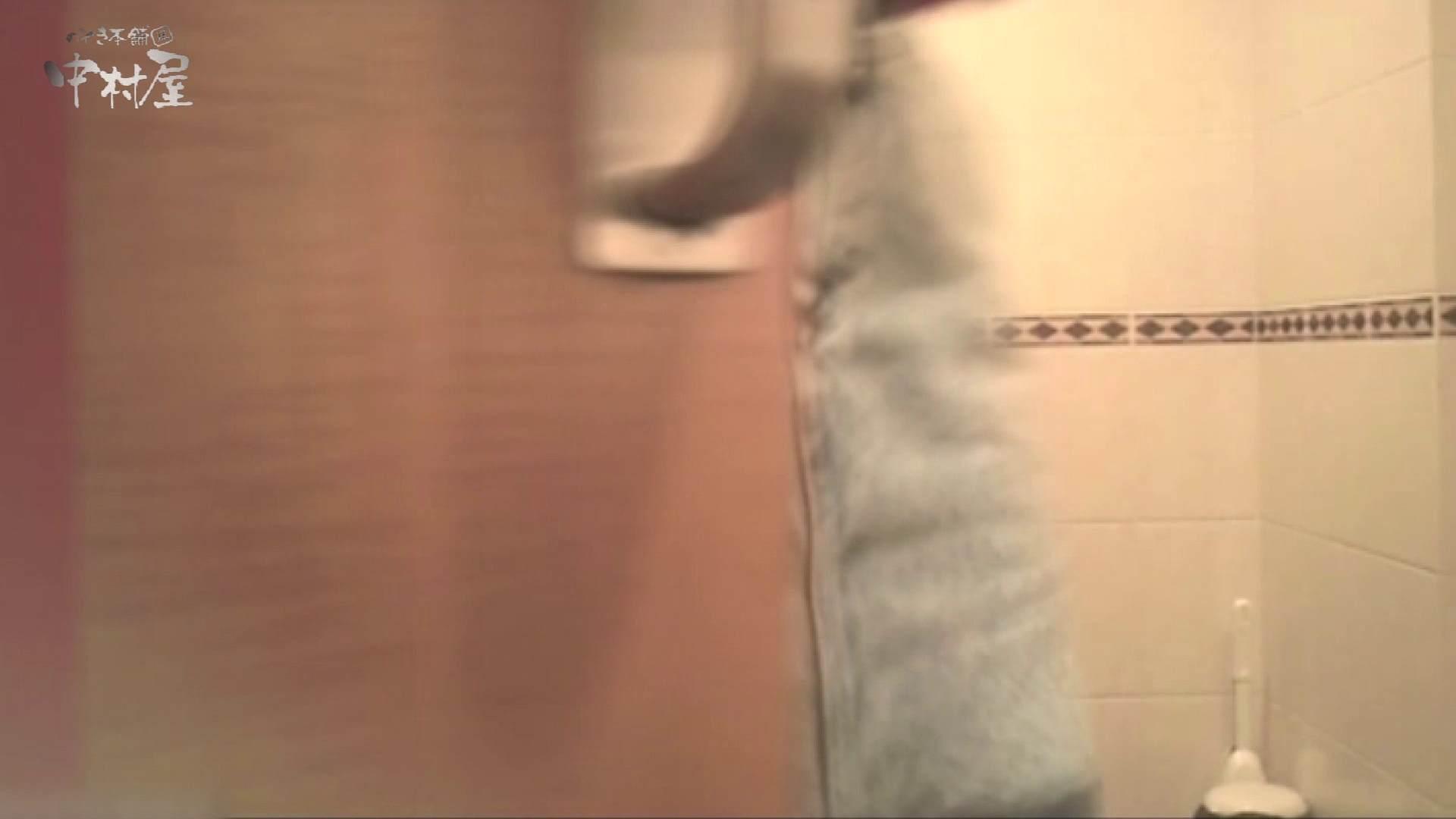 ティーンガールのトイレ覗き‼vol.16 ティーンガール  95連発 74