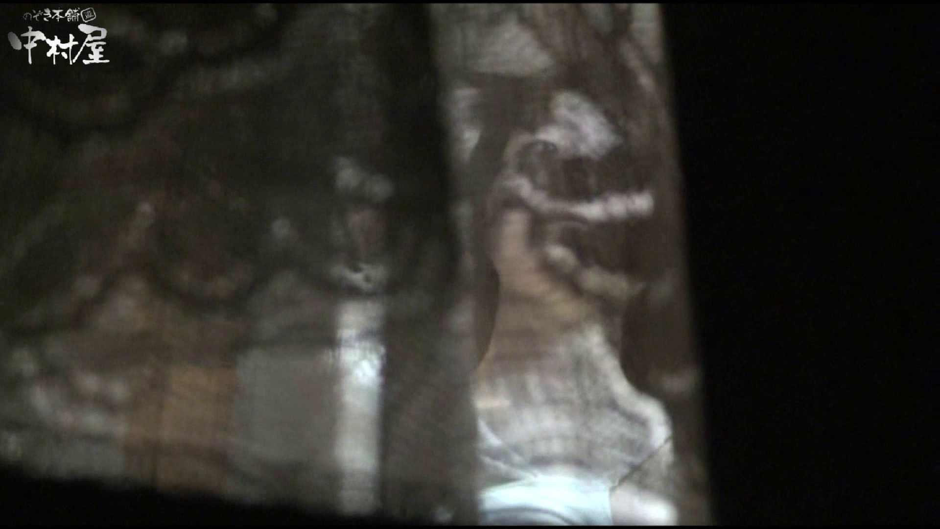 民家風呂専門盗撮師の超危険映像 vol.028 盗撮  97連発 19