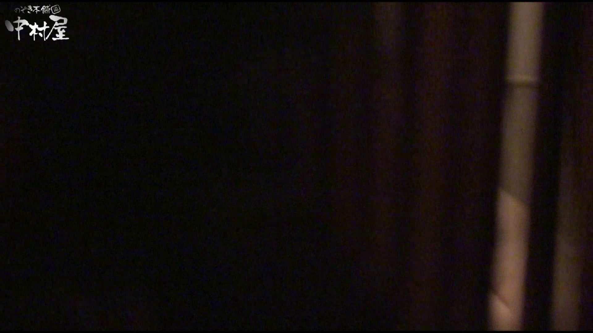 民家風呂専門盗撮師の超危険映像 vol.028 盗撮  97連発 26