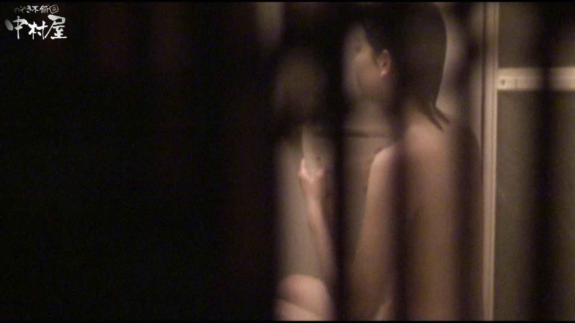 民家風呂専門盗撮師の超危険映像 vol.028 盗撮  97連発 91