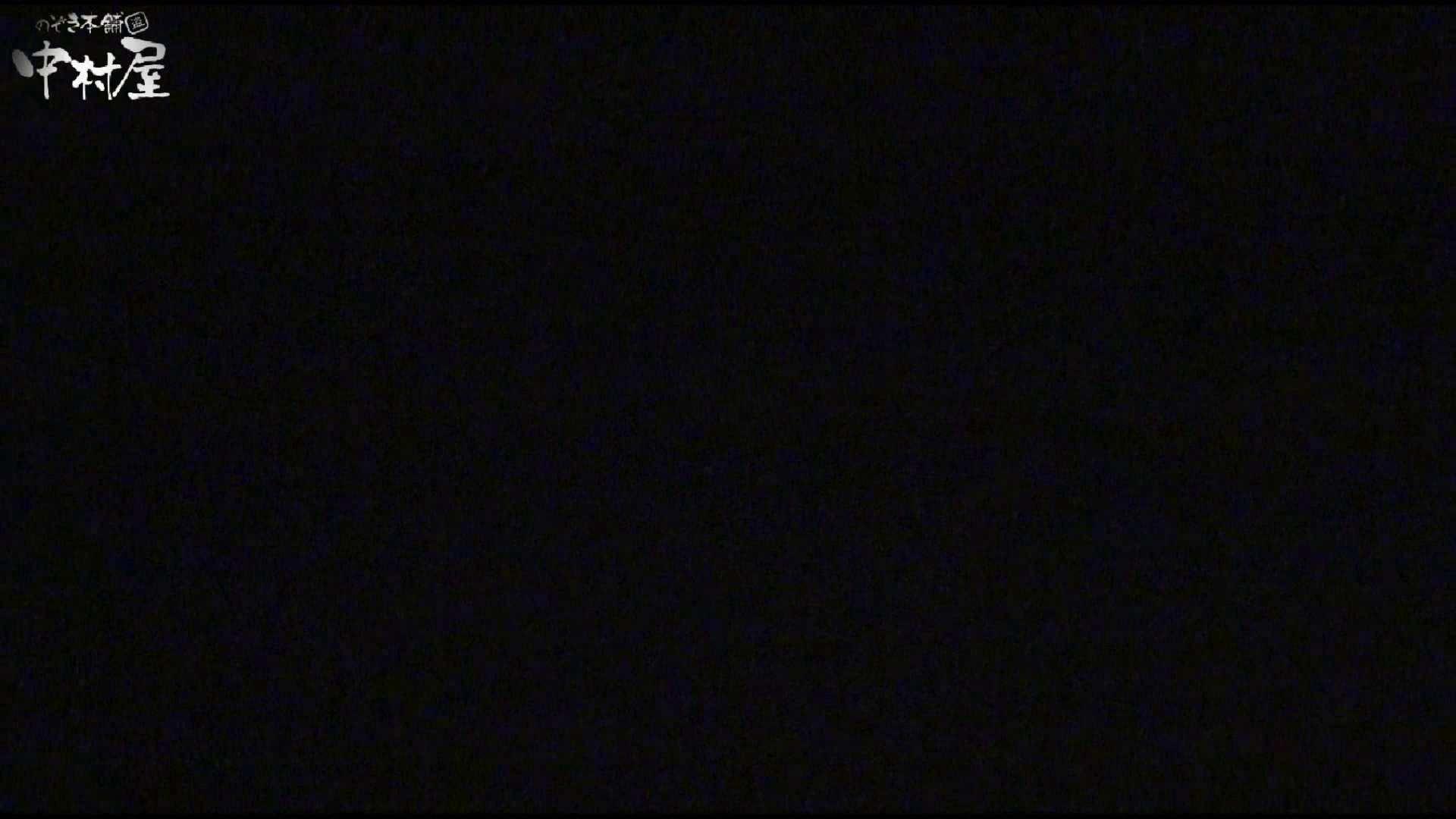 民家風呂専門盗撮師の超危険映像 vol.028 盗撮  97連発 93