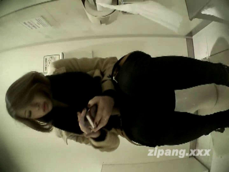 極上ショップ店員トイレ盗撮 ムーさんの プレミアム化粧室vol.10 排泄  35連発 11