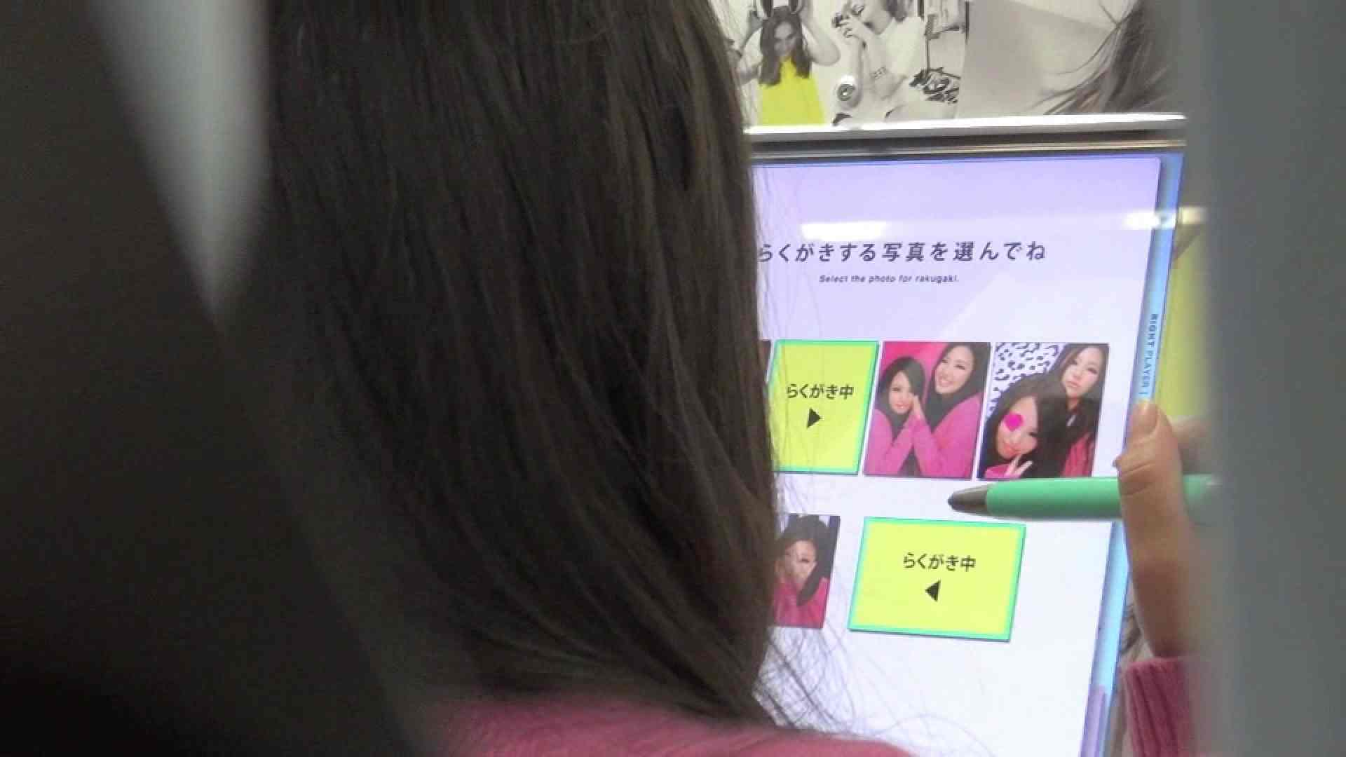 現役ギャル盗撮師 hana様のプリクラ潜入!制服Pチラ!Vol.1 盗撮  107連発 69