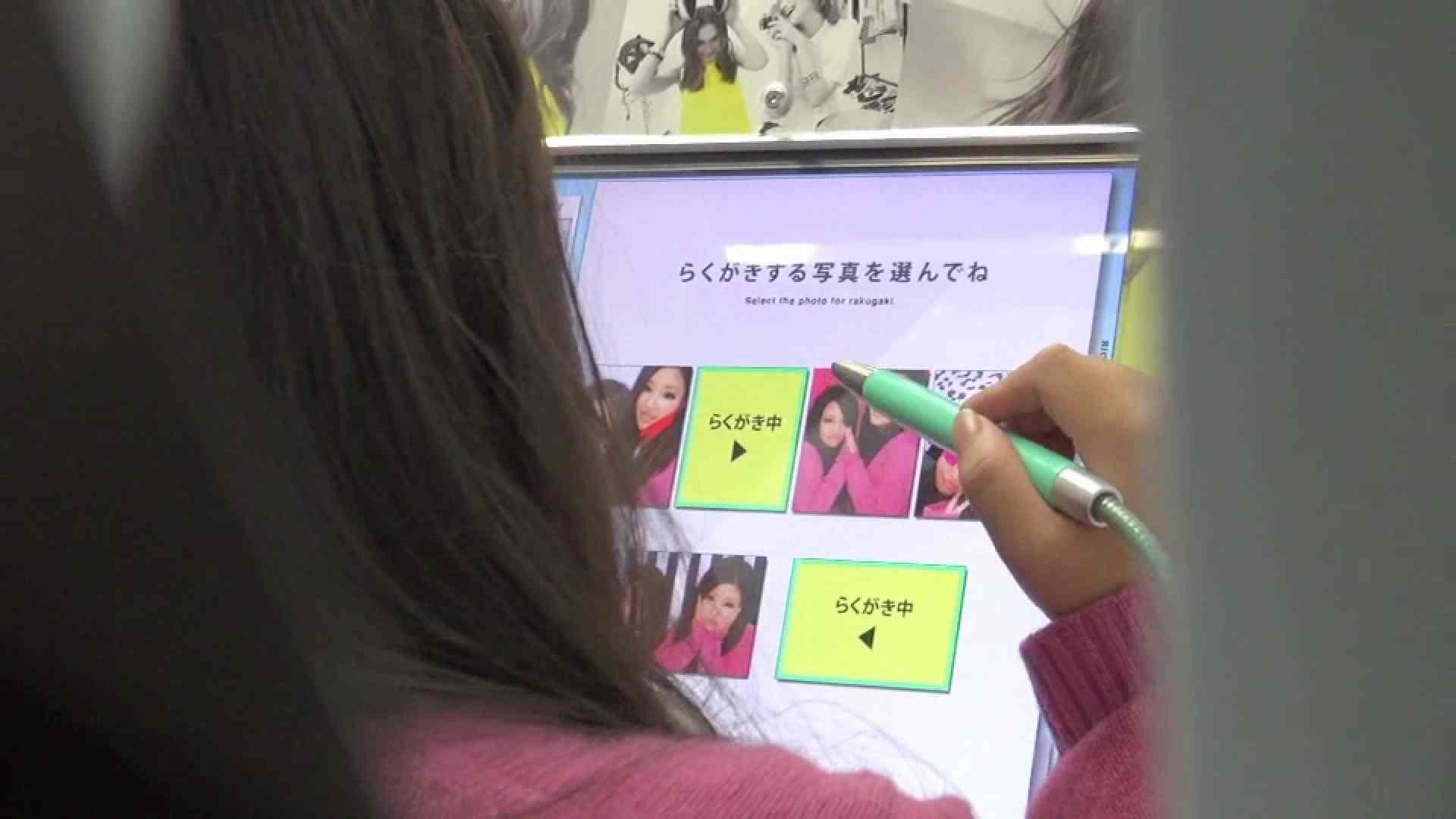 現役ギャル盗撮師 hana様のプリクラ潜入!制服Pチラ!Vol.1 盗撮  107連発 73