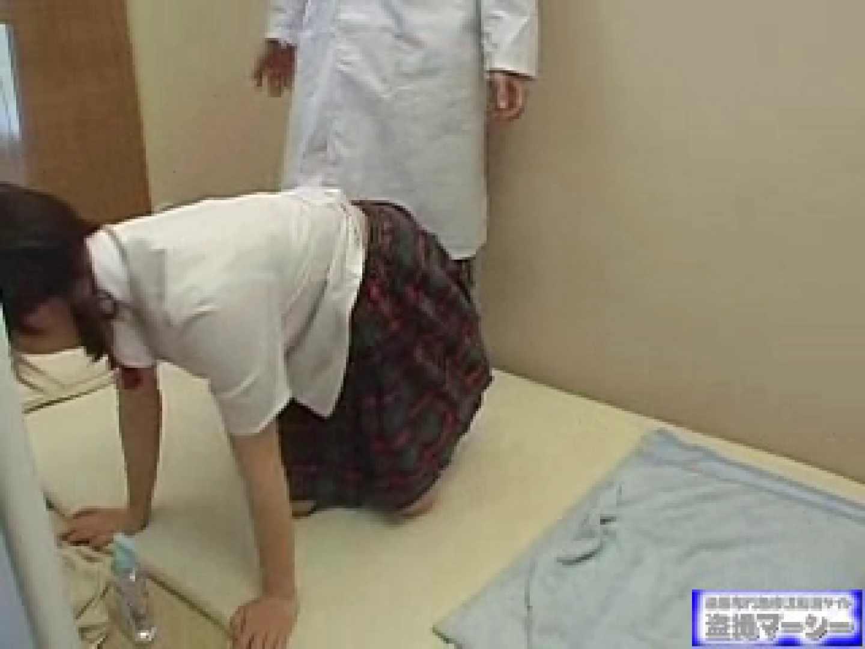 女子!!丸秘改善肛門診療所 オマンコ  64連発 14
