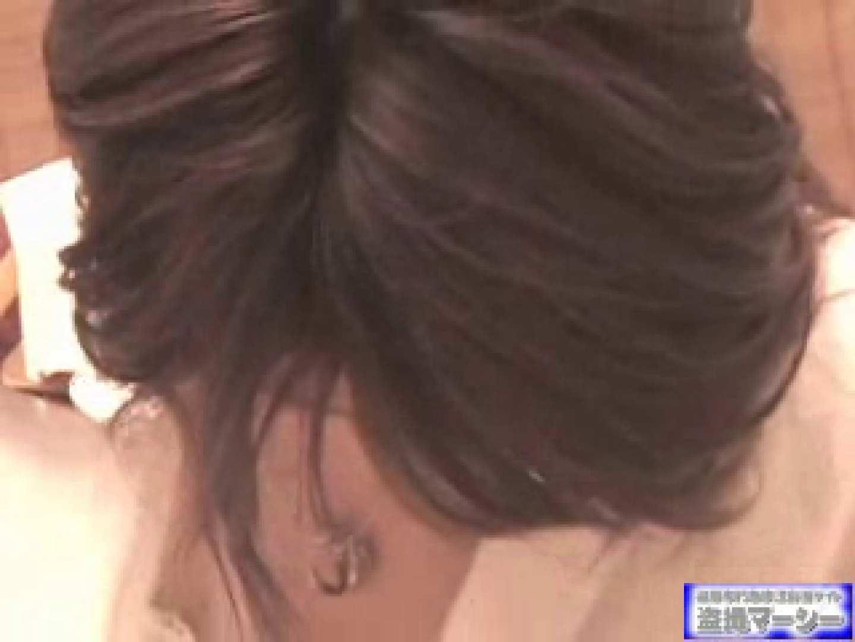 女子!!丸秘改善肛門診療所 オマンコ  64連発 33