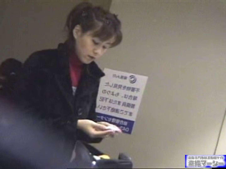 激カワ!キャンギャル潜入厠!マジオススメです!vol.01 厠  26連発 24