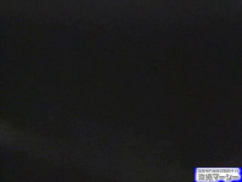 接近!!パンツ覗き見vol.12 パンティ  101連発 71