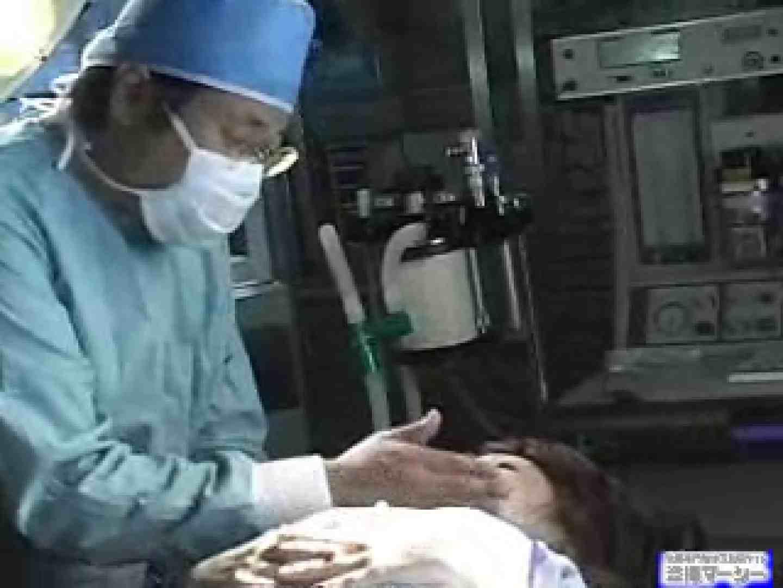病院摘発!泥酔後の出来事 性器  57連発 25