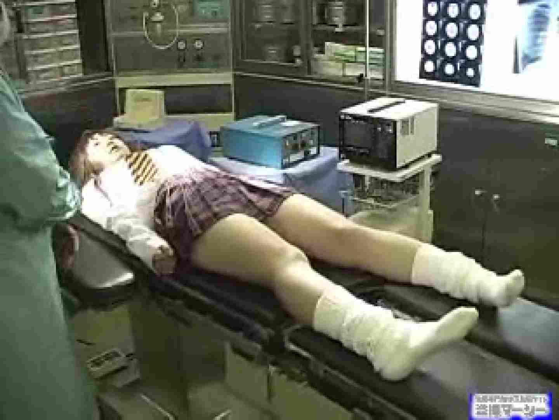病院摘発!泥酔後の出来事 性器  57連発 27