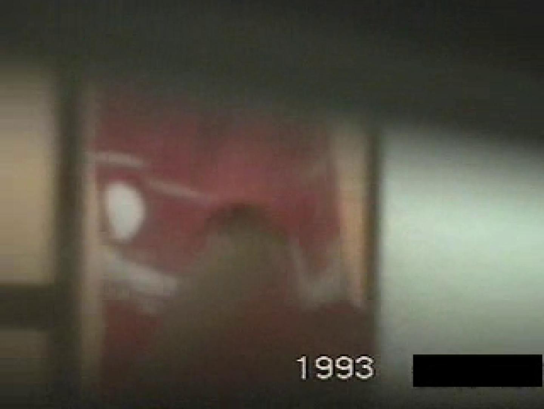 スキマスイッチvol.1 盗撮  106連発 36