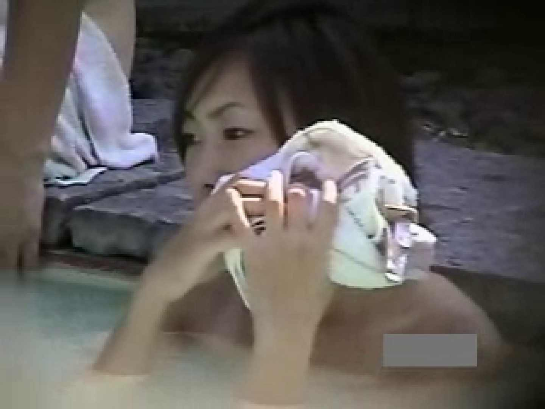 世界で一番美しい女性が集う露天風呂! vol.02 OL  62連発 1