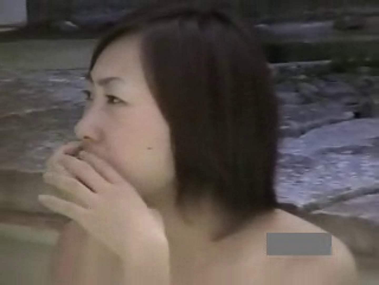 世界で一番美しい女性が集う露天風呂! vol.02 OL  62連発 3