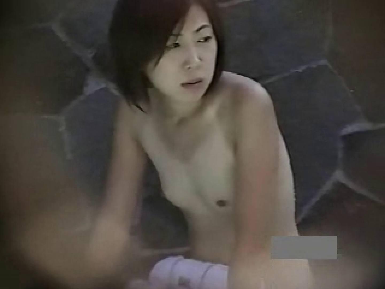 世界で一番美しい女性が集う露天風呂! vol.02 OL  62連発 19