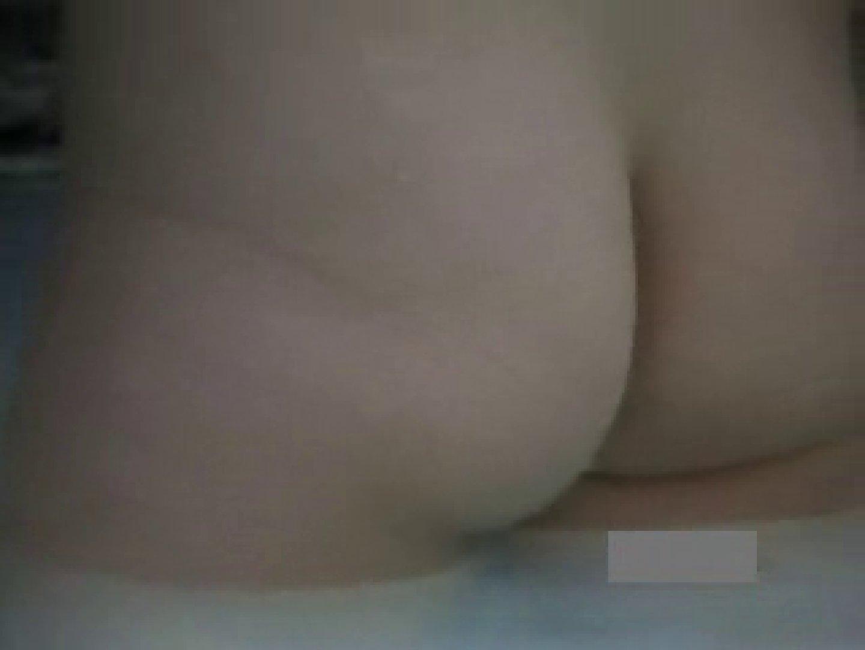 世界で一番美しい女性が集う露天風呂! vol.02 OL  62連発 26