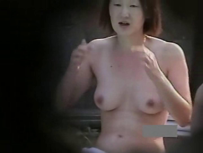 世界で一番美しい女性が集う露天風呂! vol.02 OL  62連発 43
