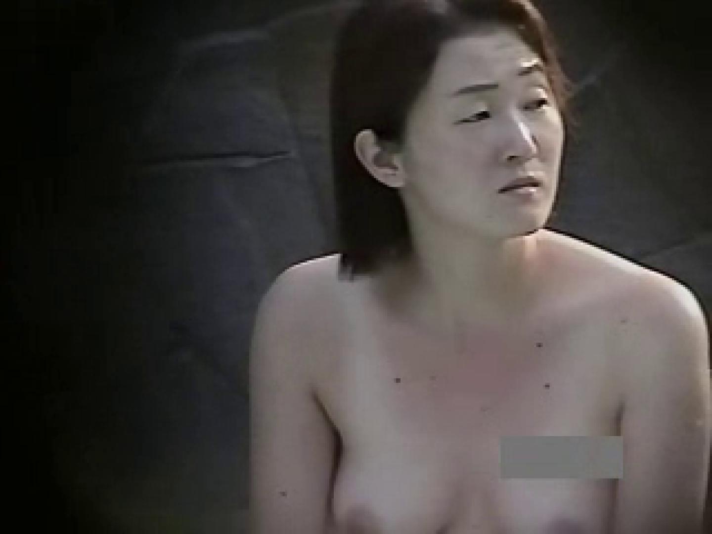 世界で一番美しい女性が集う露天風呂! vol.02 OL  62連発 45