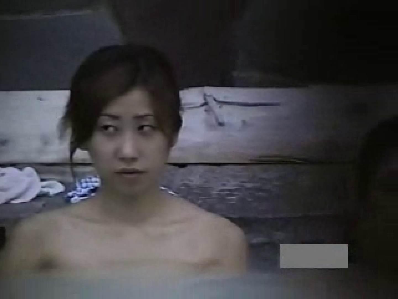 世界で一番美しい女性が集う露天風呂! vol.02 OL  62連発 57