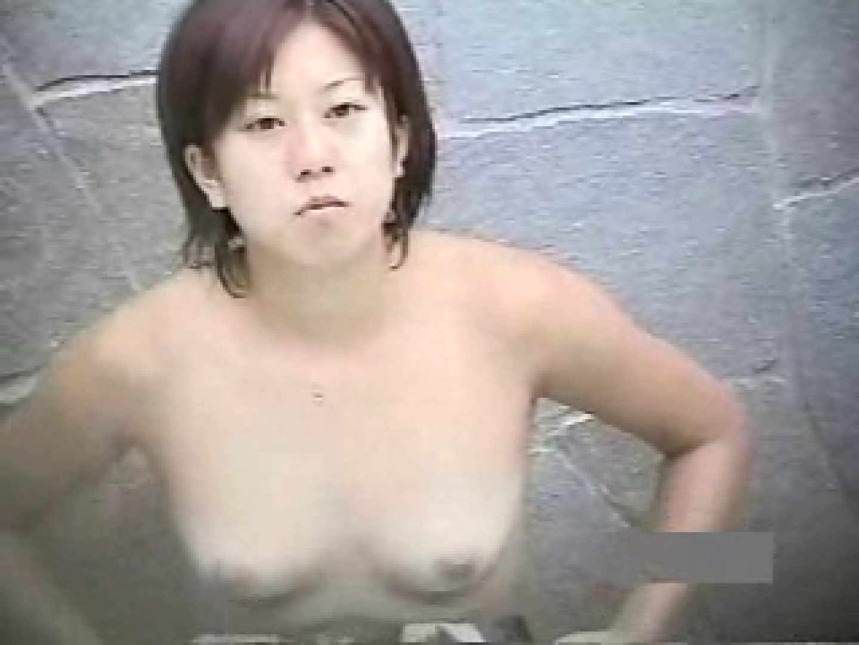 世界で一番美しい女性が集う露天風呂! vol.04 ギャル  97連発 9