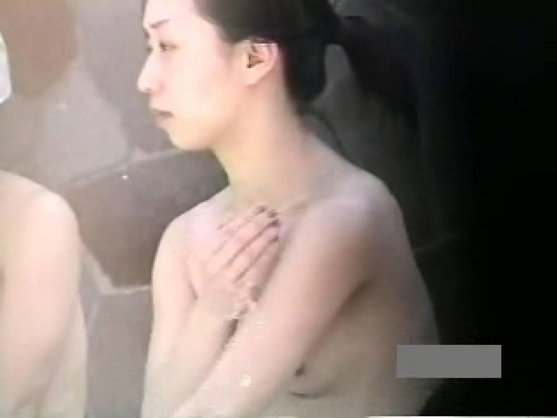 世界で一番美しい女性が集う露天風呂! vol.04 ギャル  97連発 12