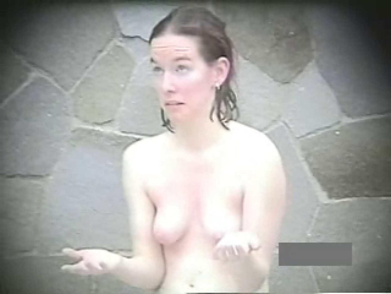 世界で一番美しい女性が集う露天風呂! vol.04 ギャル  97連発 15