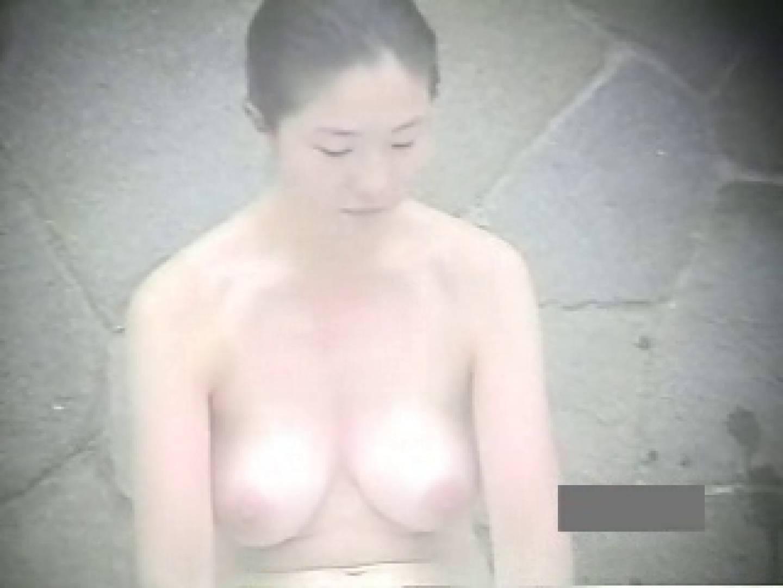 世界で一番美しい女性が集う露天風呂! vol.04 ギャル  97連発 21