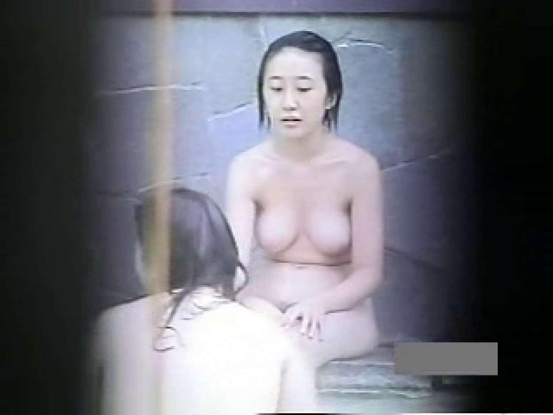 世界で一番美しい女性が集う露天風呂! vol.04 ギャル  97連発 27
