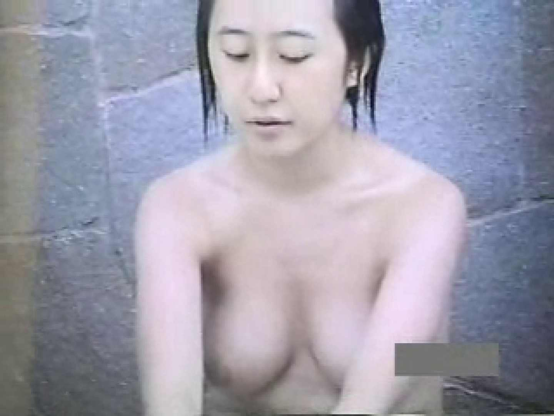 世界で一番美しい女性が集う露天風呂! vol.04 ギャル  97連発 28