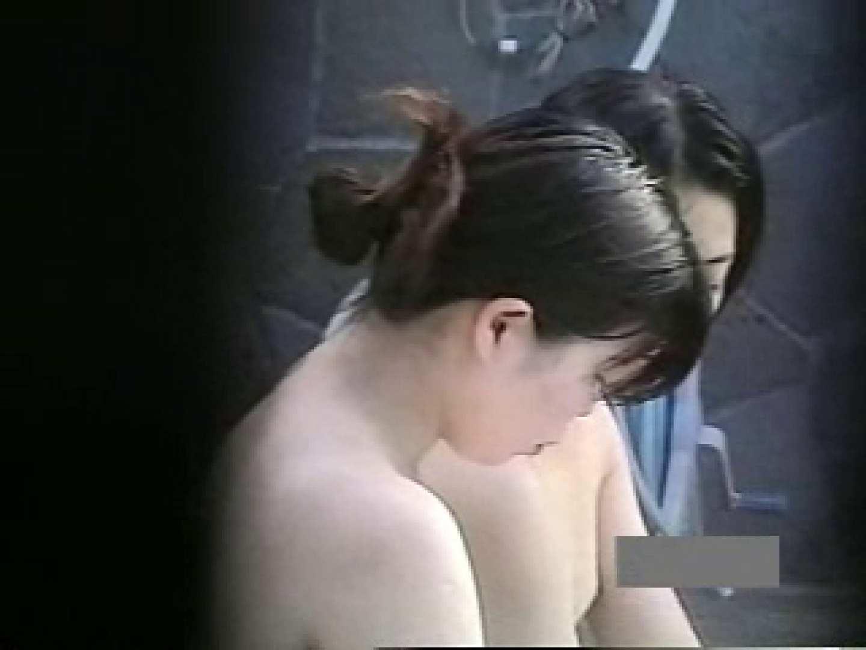 世界で一番美しい女性が集う露天風呂! vol.04 ギャル  97連発 30