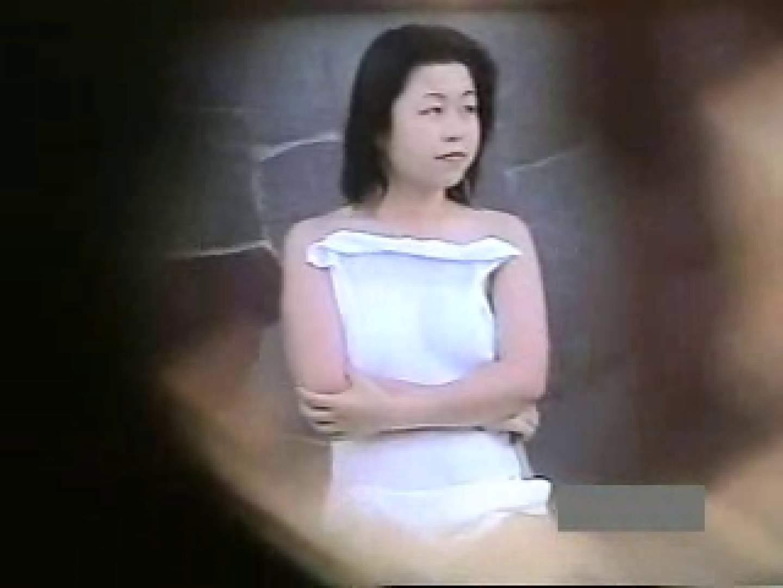 世界で一番美しい女性が集う露天風呂! vol.04 ギャル  97連発 33