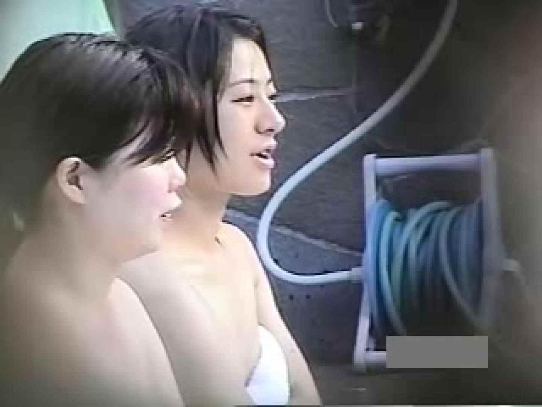 世界で一番美しい女性が集う露天風呂! vol.04 ギャル  97連発 37