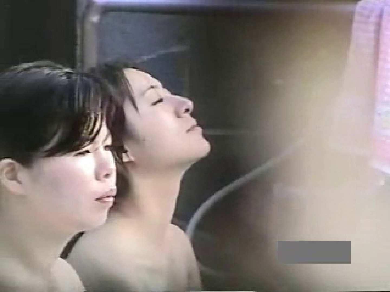 世界で一番美しい女性が集う露天風呂! vol.04 ギャル  97連発 40