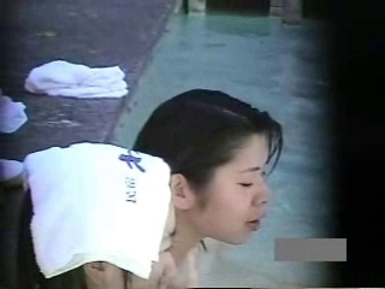 世界で一番美しい女性が集う露天風呂! vol.04 ギャル  97連発 41