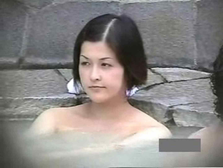 世界で一番美しい女性が集う露天風呂! vol.04 ギャル  97連発 47